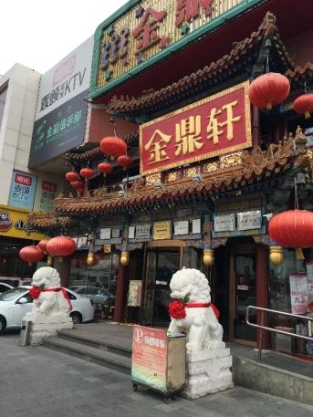 Chian beijing restaurant