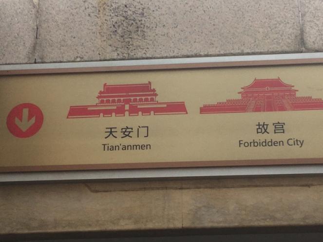 China sign