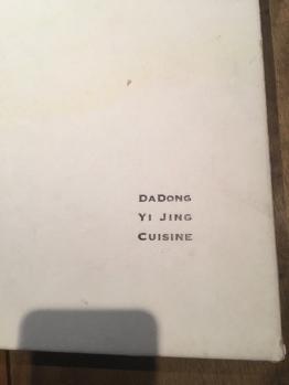 da dong menu