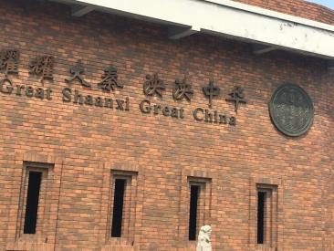Xian Great Shaanxi