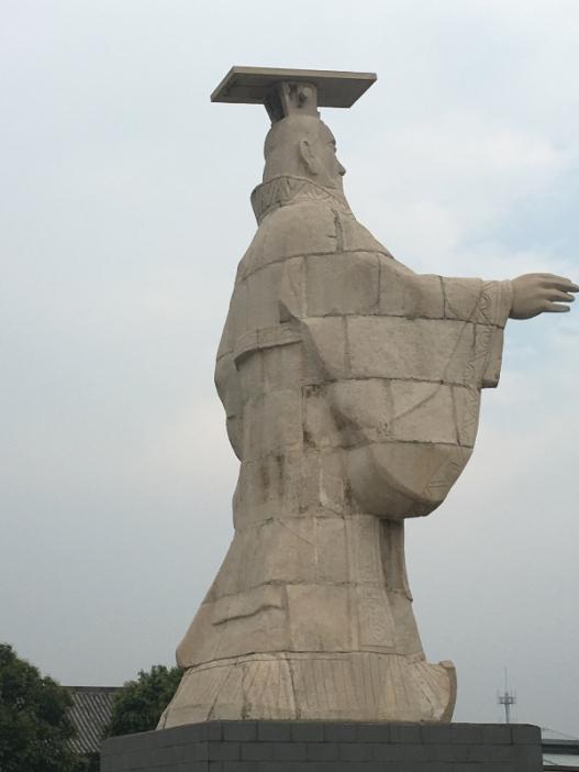 Xian statue