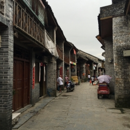 yang old city street
